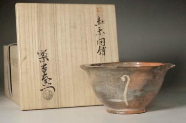 sale: 10th Raku - Tannyu (1795-1854) Antique aka-raku dish bowl