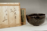 4th Raku-Ichinyu (1640-1696) Kuro-raku tea bowl 'Wave in February' #3483