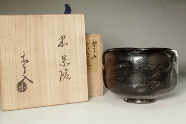 sale: 9th Raku - Ryonyu (1756-1834) Kuro-raku tea bowl