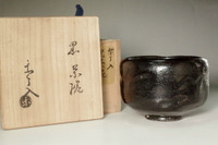 sale: 9th Raku - Ryonyu (1756-1834) Kuro-raku tea bowl