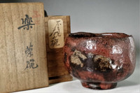 sale: Murase Biko (1829-1896) Raku tea bowl #3488