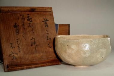 sale: Skillfully made vintage Japanese Aka-raku tea bowl