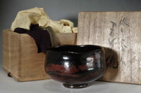 9th Raku Ryonyu (1756-1834) Kuro-raku tea bowl #3493