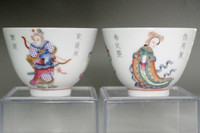 sale: set of 2 Antique Chinese Daoguang marked famille rose tea cup