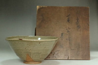 sale: Kato Shuntai (1802-1877) Antique celadon tea bowl