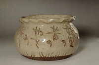 Otagaki Rengetsu (1791-1875) poem pottery bowl from Japan #3500