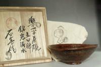 Kato Sekishun (1870-1943) Tatsuta-nishiki glazed tea bowl #3502