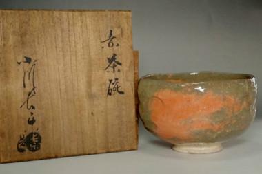 sale:  Ogawa Choraku (1874-1939) Aka-raku tea bowl