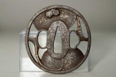 sale: Echizen Kinai Tsuba - Iron samurai sword guard from Japan