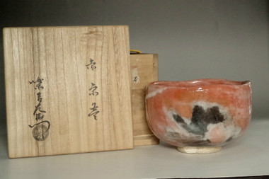 sale: 6th Raku - Sanyu (1685-1739) Aka-raku tea bowl