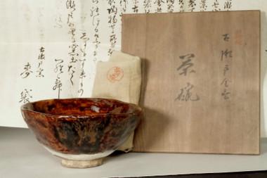 sale: Kato Bakutai (1861-1943) Antique tea bowl
