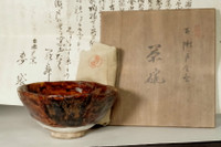 sale: Kato Bakutai (1861-1943) Antique tea bowl
