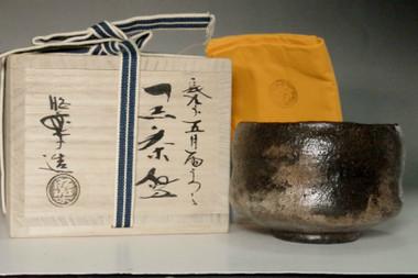 sale: Sasaki Shoraku 'early summer rain' Koro-raku tea bowl