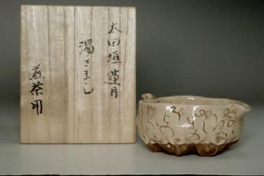 sale: Otagaki Rengetsu (1791-1875) pottery poem cup
