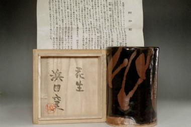 sale:  Hamada Shinsaku (1929- ) Masiko ware brush stand