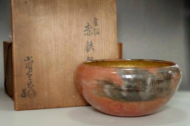 sale:  Ogawa Choraku (1874-1939) Raku ware dessert bowl