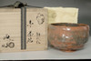 sale: Nakamura Donen (1876-1937) Aka-raku tea bowl