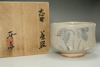 sale: Kato Tokuro (1896-1985) Shino ware tea bowl