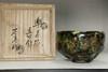 sale: Kato Sekishun (1870-1943) Tatsutanishiki glazed raku tea bowl