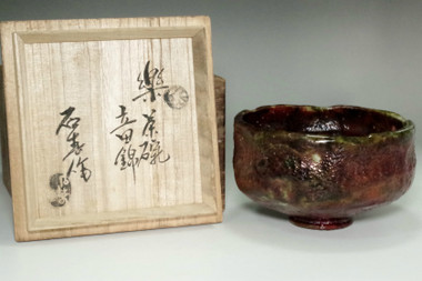 sale: Kato Sekishun (1870-1943) Tatsutanishiki glazed tea bowl