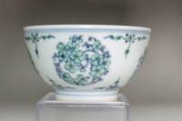 sale: Chinese Famille Rose Porcelain bowl Yongzheng official porcelain mark