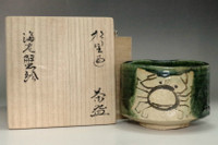 sale: Rosanjin oribe glazed tea bowl w/ Kuroda Totoan signed box