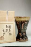 Hamada Shoji (1894-1978) Vintage mashiko ware flower vase #3538