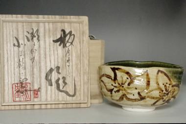 sale: Oribe chawan' glazed tea bowl