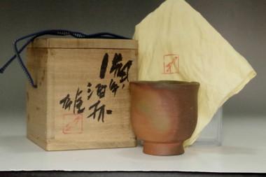 sale: Fujiwara Yu (1932-2001) 'guinomi' bizen pottery cup