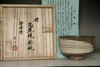 sale: Imperial family Yi Bangja (1901-1989) 'hakeme chawan' Korean tea bowl