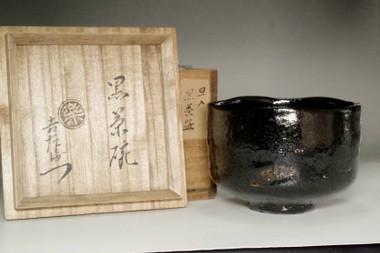 sale: 10th Raku - Tannyu (1795-1854) Kuro-Raku tea bowl