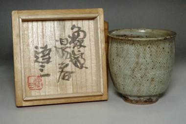 sale:  Shimaoka Tatsuzo (1919-2007) Vintage cup in mashiko ware