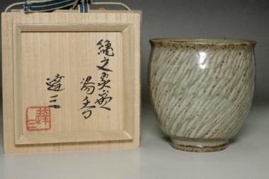 sale: Shimaoka Tatsuzo (1919-2007) Vintage inlaid cup in mashiko ware