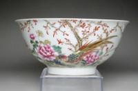 sale: Chinese Qianlong (1736-1795) Guyue xuan famille rose bowl
