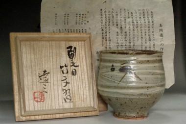 sale: Shimaoka Tatsuzo (1919-2007) Brush marked tea bowl