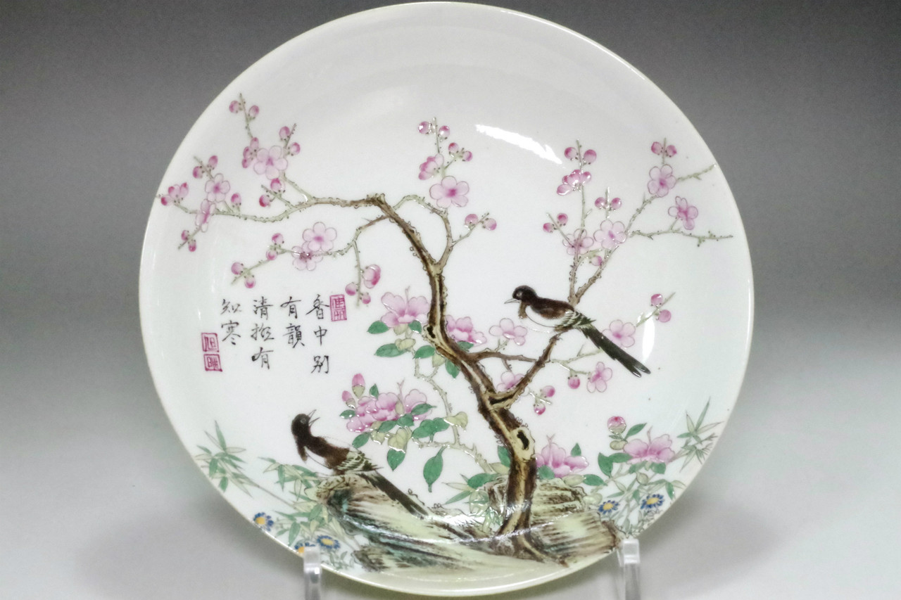 Yongzheng period (1723-1735) famille rose porcelain plate #3564