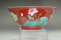 sale: Chinese Yongzheng (1736-1795) Guyue xuan famille rose bowl