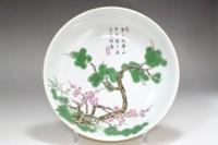 sale: Chinese Yongzheng (1736-1795) Guyue xuan famile rose plate