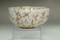 Otagaki Rengetsu (1791-1875) poem carved tea bowl #3572