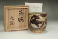 sale: Murata Gen (1904-1988) Mashiko ware cup
