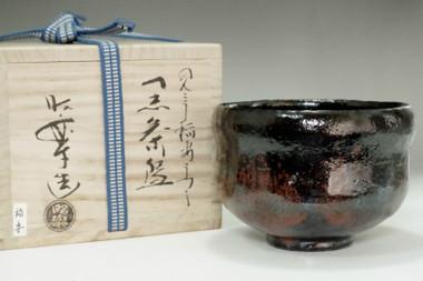 """sale: Sasaki Shoraku """"Raku 3rd Inazuma"""" Raku tea bowl"""