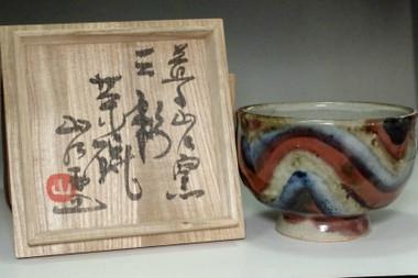 sale: Yamaguchi Tsutomu (1934- ) Mashiko ware tea bowl