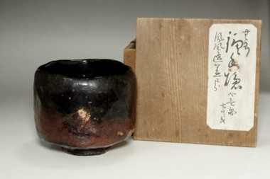 sale:  Raku 10th Tannyu (1795-1854) kuro-raku tea bowl