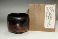 sale:  Raku 10th Tannyu (1795-1854) kuro-raku tea bowl
