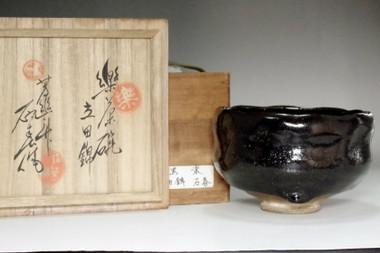 sale:  Kato Sekishun (1870-1943) Kuro-raku tea bowl