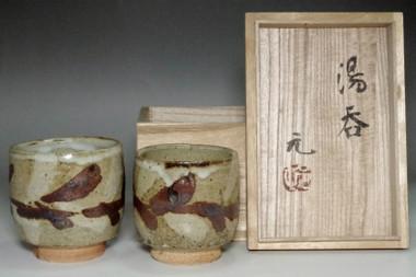 sale: Murata Gen (1904-1988) Set of 2 mashiko ware tea cups