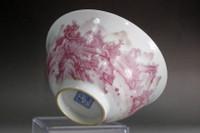 Chinese Yongzheng (1723-1735) Guyuexuan famille rose bowl #3590