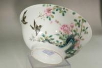 Chinese Yongzheng (1723-1735) Guyuexuan famille rose bowl #3592