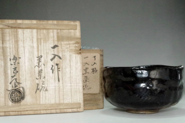 sale: The Fourth Raku - Ichinyu (1640-1696) Kuro-raku tea bowl