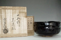 sale: The Fourth Raku - Ichinyu (1640-1696) Kuro-raku tea bowl